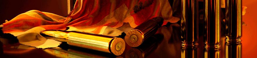Munitions rayées de chasse